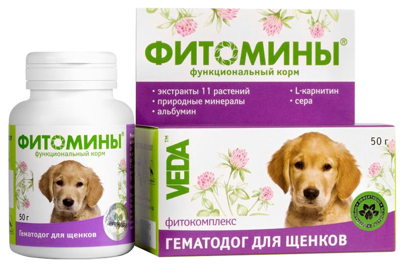 Витаминный комплекс для щенков VEDA Фитомины,