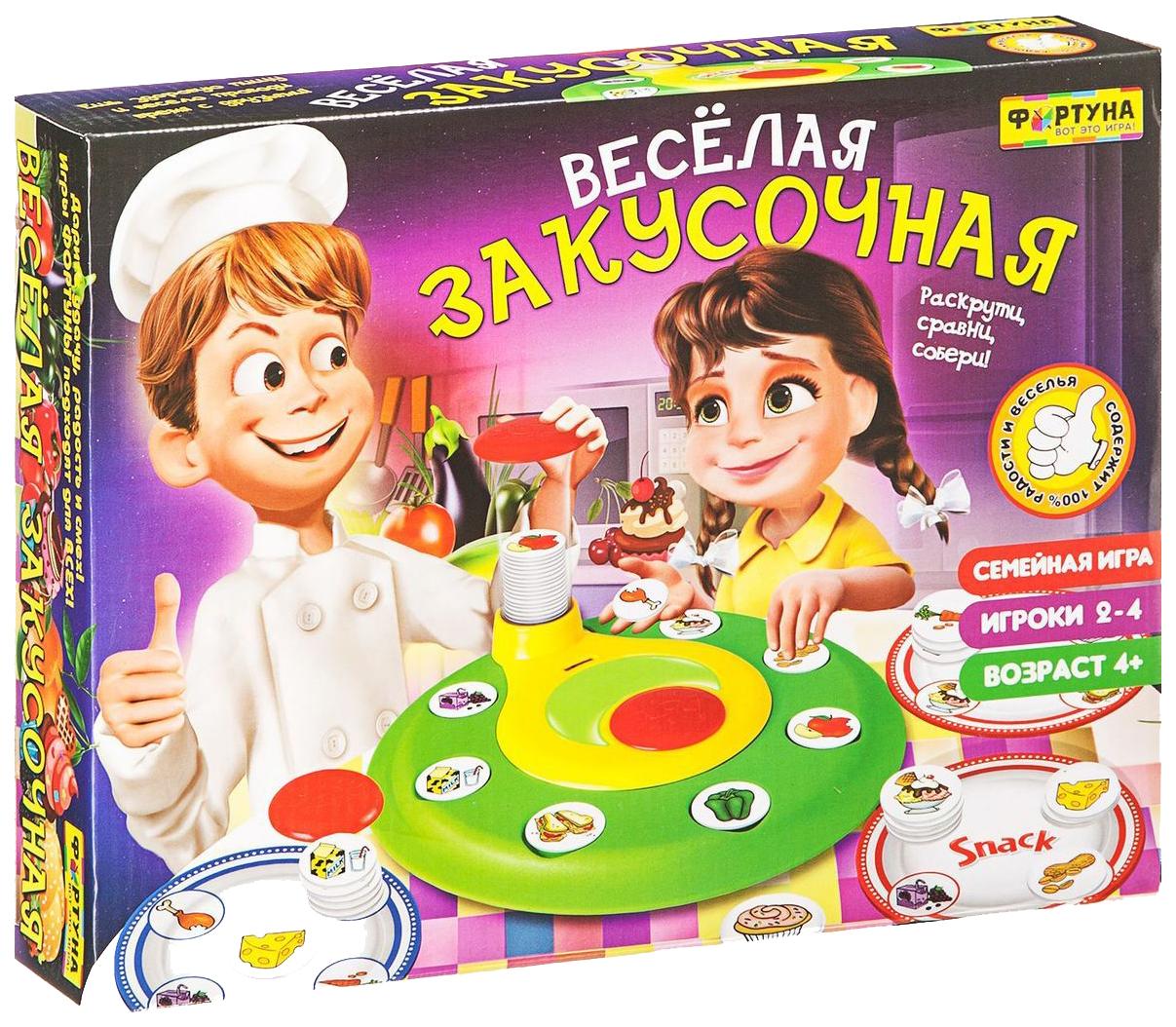Купить Семейная настольная игра Фортуна Веселая закусочная 79325, Семейные настольные игры