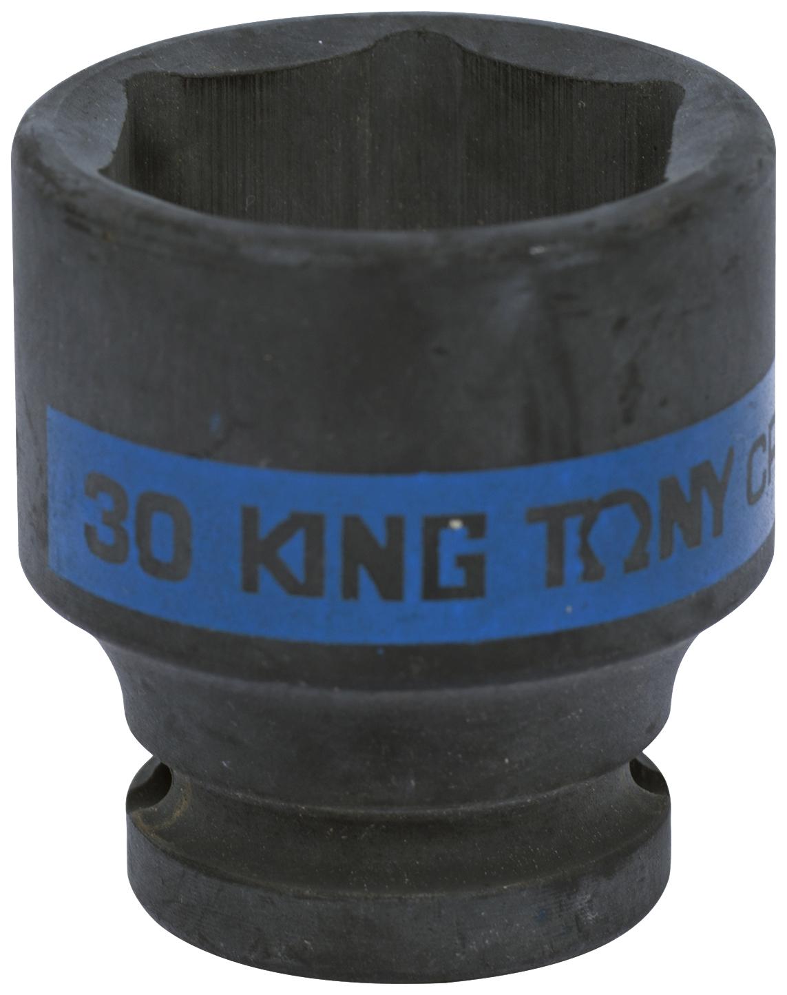 Торцевая головка KING TONY 453530M