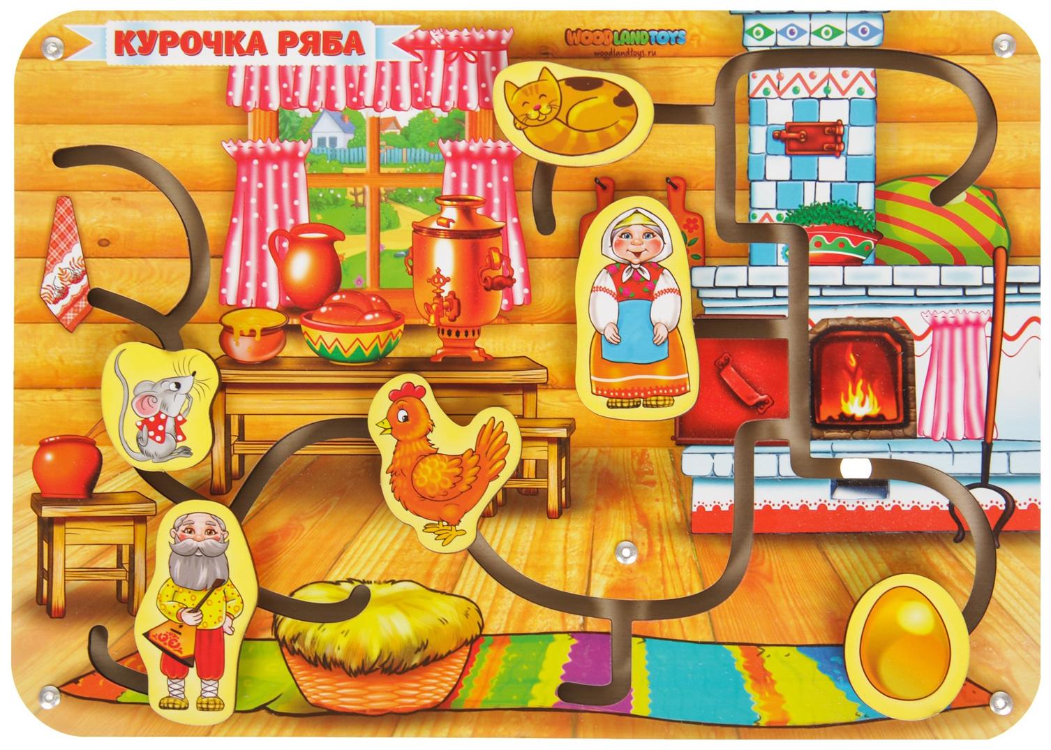 Купить Лабиринт Сказки - Курочка Ряба Woodland (Сибирский сувенир), Развивающие игрушки