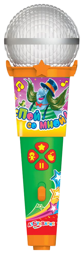 Купить Детский микрофон Азбукварик Пой со мной песенки веселых мультяшек, Интерактивные развивающие игрушки