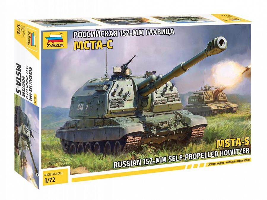 Модель сборная Российская 152-мм гаубица МСТА-С , ZVEZDA, Модели для сборки  - купить со скидкой