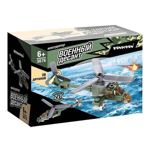 Купить Конструктор 2 в 1 Военный Десант. Вертолет , 26 деталей, Bondibon, Конструкторы пластмассовые
