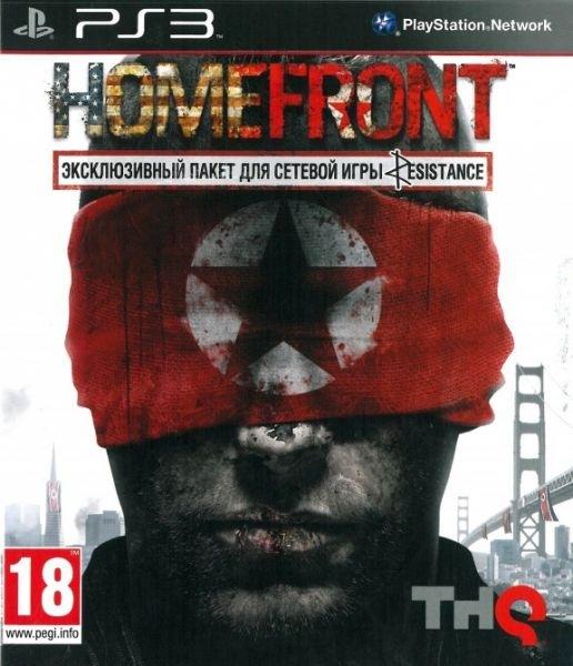Игра Homefront Special Edition для PlayStation 3 Sony