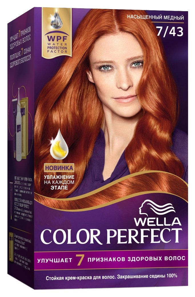 Купить Краска для волос Wella Color Perfect 7/43 Насыщенный медный 50 мл