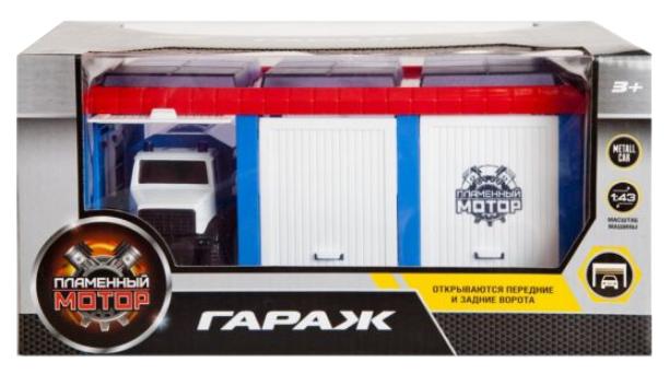 Купить Гараж игрушечный Пламенный мотор Полиция 870270, Спецслужбы