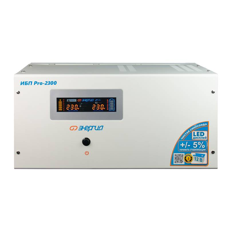 Источник бесперебойного питания Энергия ИБП Pro 2300 12В фото