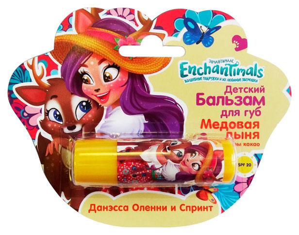 Купить Детский бальзам для губ Enchantimals Медовая дыня с маслом какао Gk-48/5, Детские бальзамы для губ