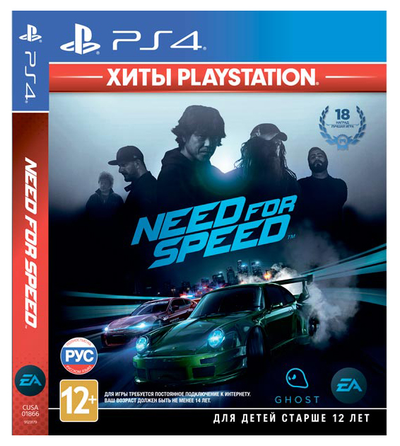 Игра Need For Speed Hits для PlayStation