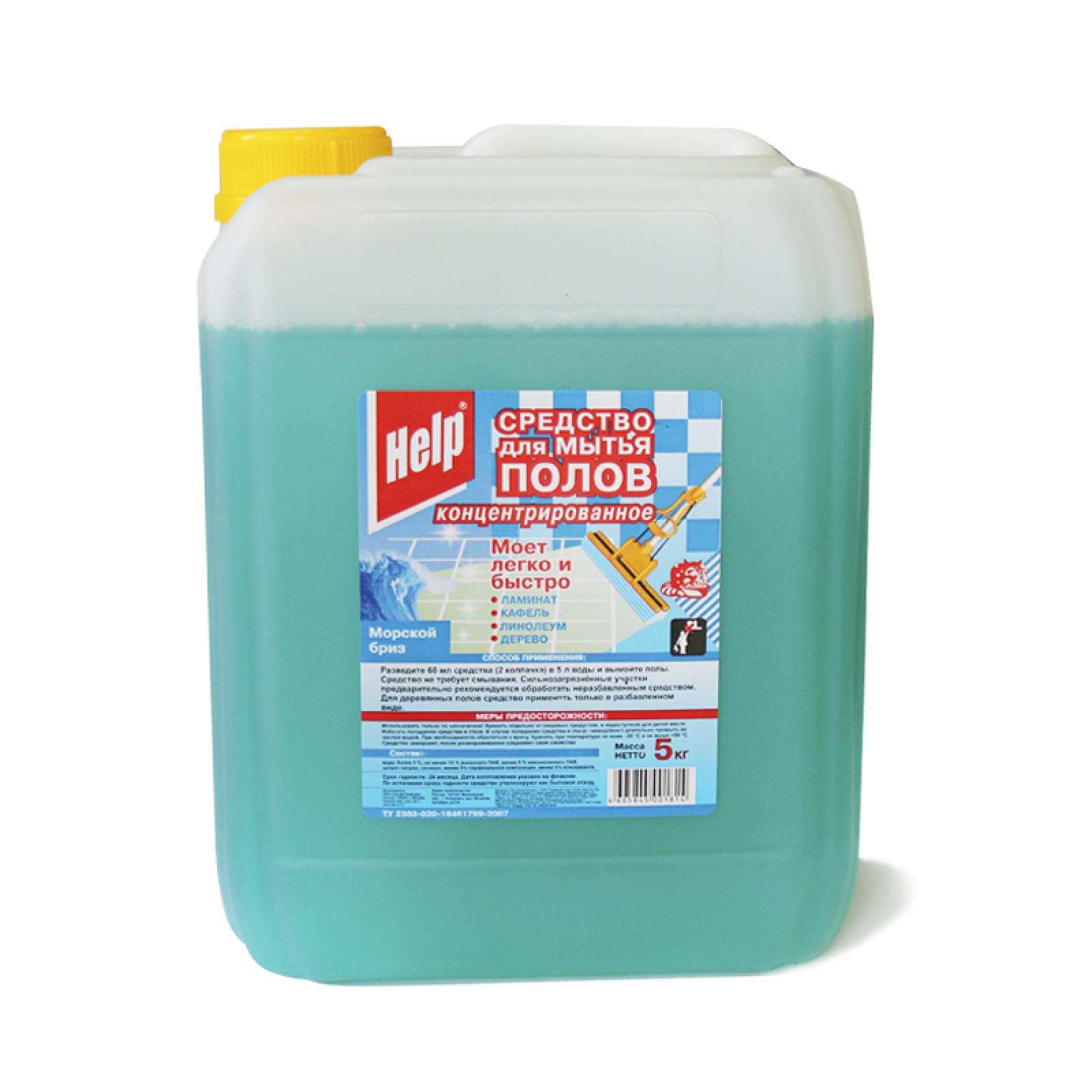 Средство Help для мытья полов концентрированное