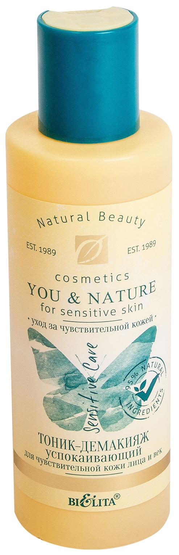 Тоник для лица Белита You #and# Nature Успокаивающий для чувствительной кожи лица и век