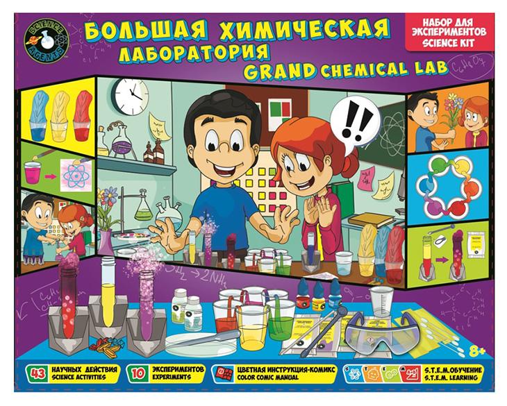Набор для исследования ToysLab Большая химическая лаборатория