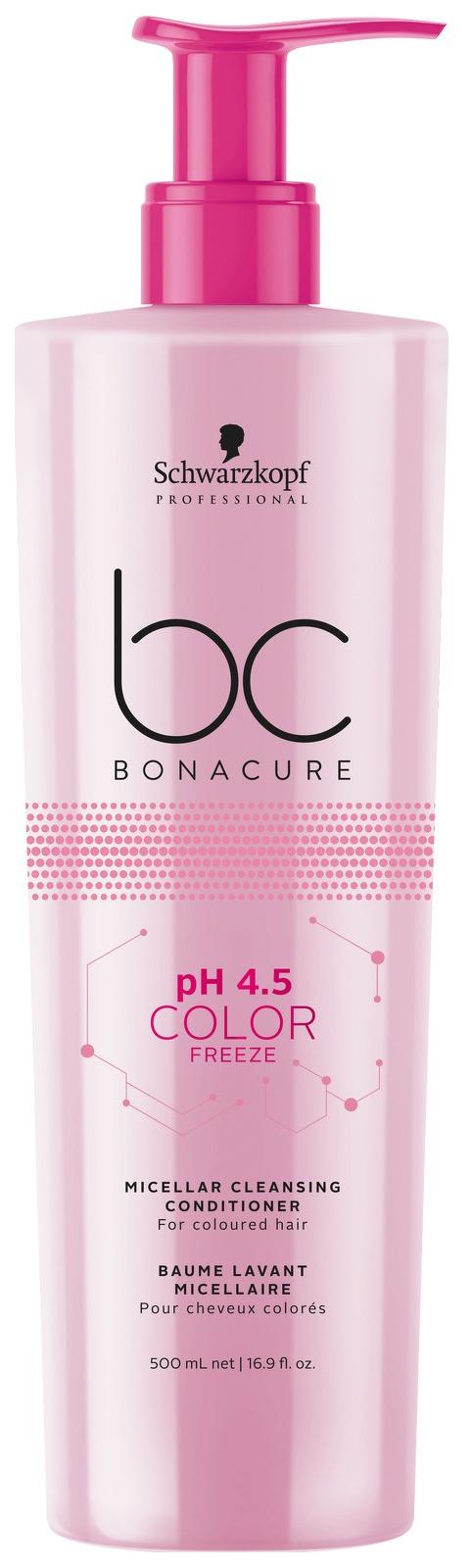 Кондиционер Schwarzkopf BC Bonacure pH 4,5 Color Freeze 500 мл фото