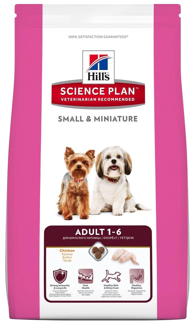 Сухой корм для собак Hill's Science Plan Small
