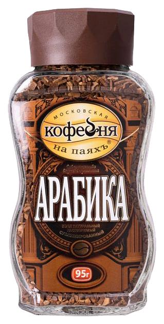 Кофе растворимый Московская кофейня на паяхъ арабика 95 г фото