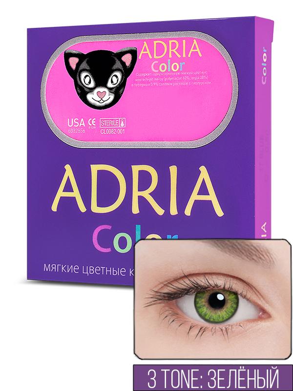 Контактные линзы ADRIA COLOR 3 TONE 2 линзы -10,00 green