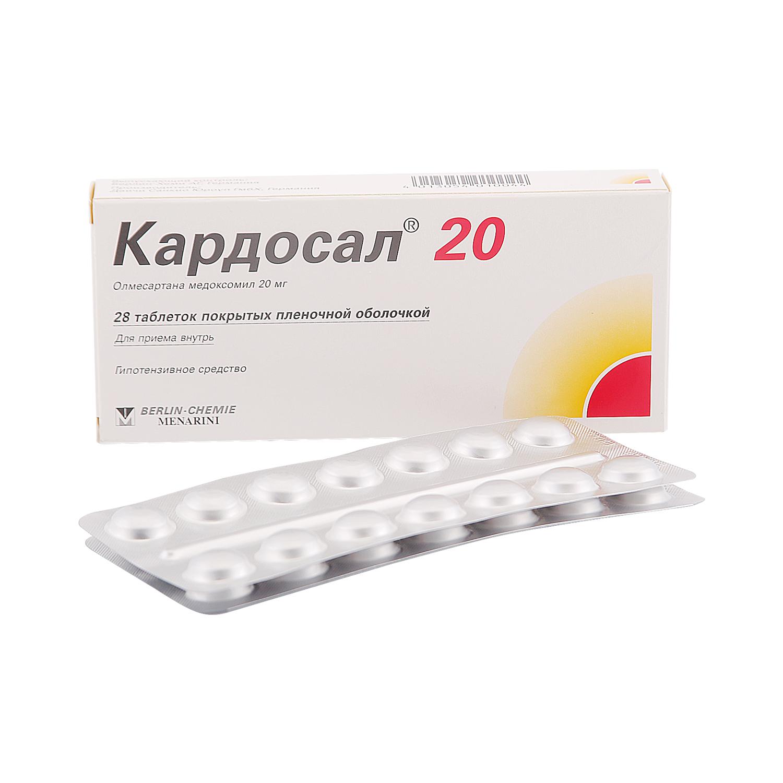 Кардосал 10 таблетки 20 мг 28 шт.