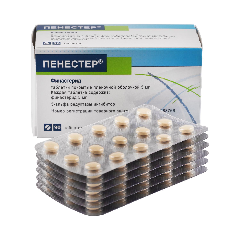 Пенестер таблетки 5 мг 90 шт.