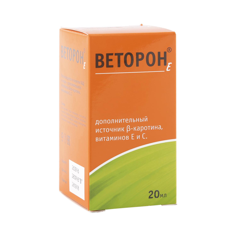 Веторон-Е раствор 2 % 20 мл