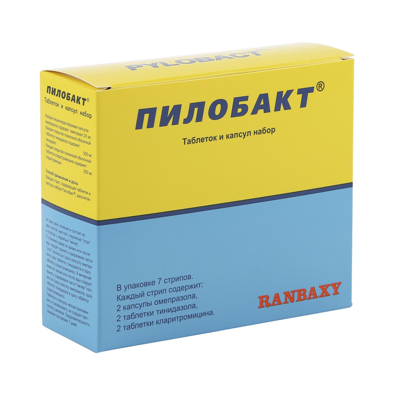 Пилобакт набор таблеток и капсул 42 шт.