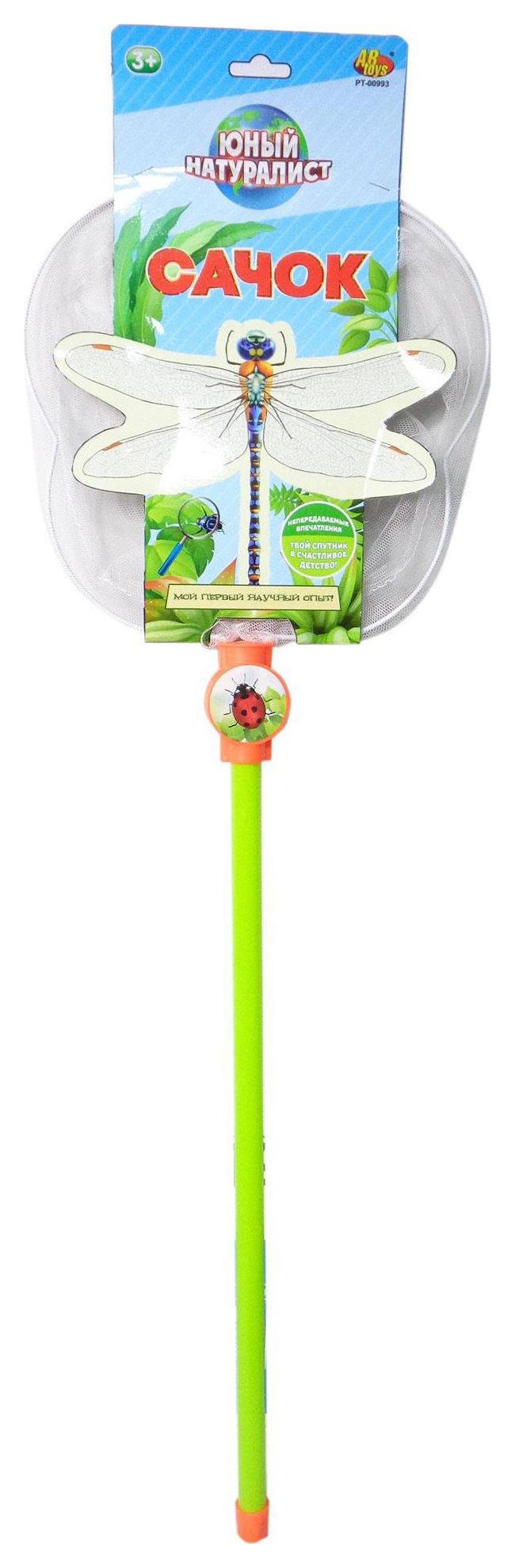 Сачок ABtoys для ловли насекомых, 3 цвета