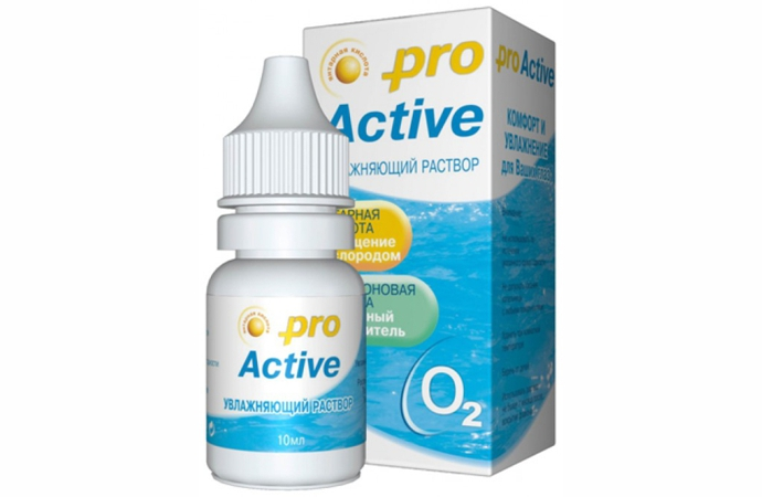 Капли для линз Optimed ProActive 10 мл