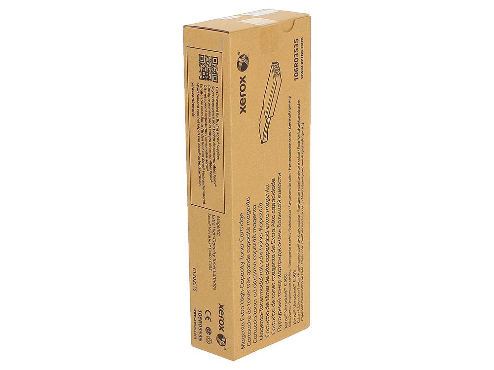 Картридж для лазерного принтера Xerox 106R03535, пурпурный, оригинал