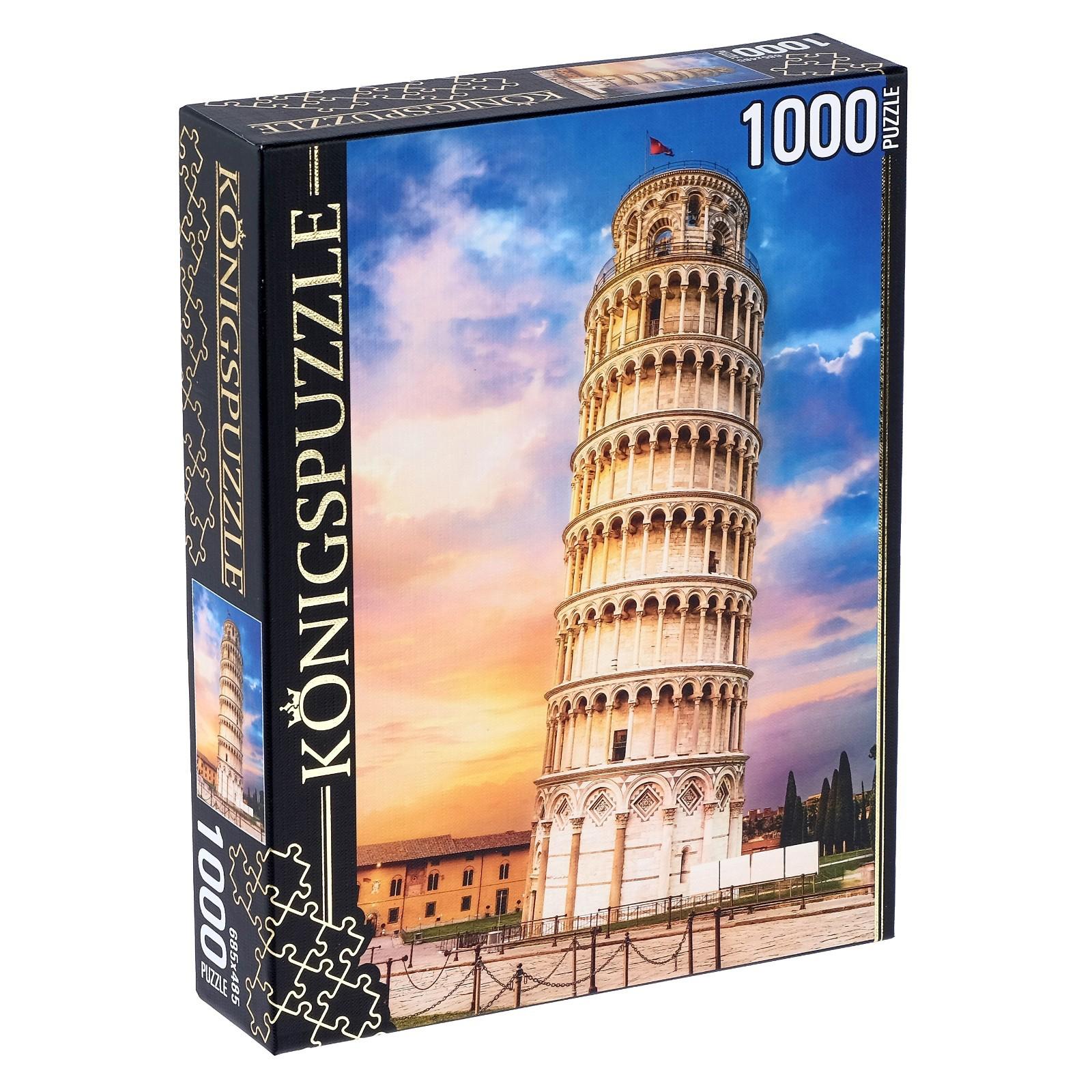 Пазлы Konigspuzzle. Италия. Пизанская башня, 1000 элементов ГИК1000-8228
