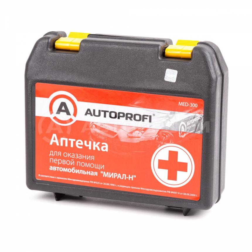 Аптечка первой помощи дорожная AUTOPROFI MED 300