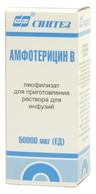 Амфотерицин B лиофилизат 50000 ЕД 10 мл