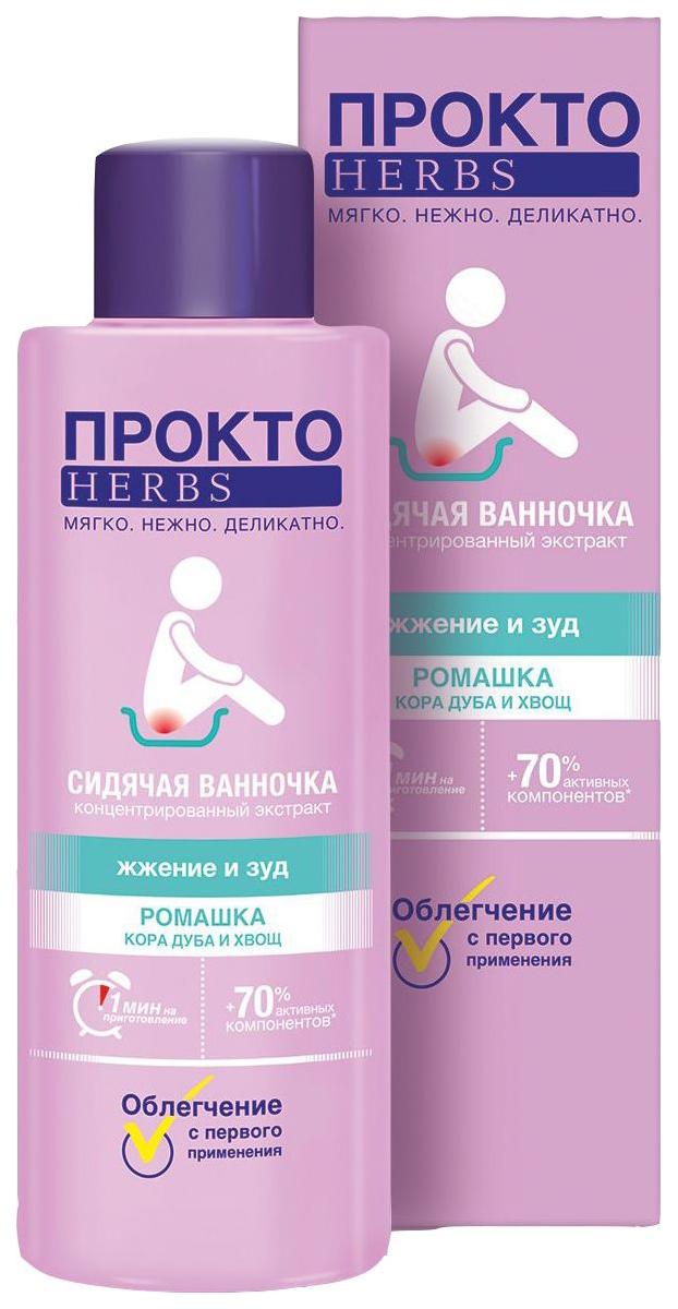 Комплекс экстрактов для ванночки Прокто Herbs 250 мл