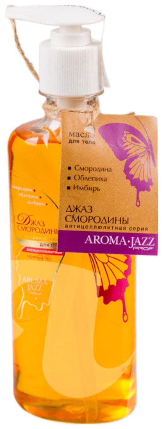 Масло для тела Aroma Jazz Джаз смородины