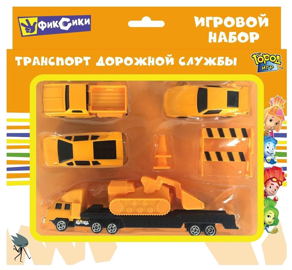 Купить Набор пластиковых машинок Город Игр Фиксики Транспорт дорожной службы GI-6340, Игрушечные машинки