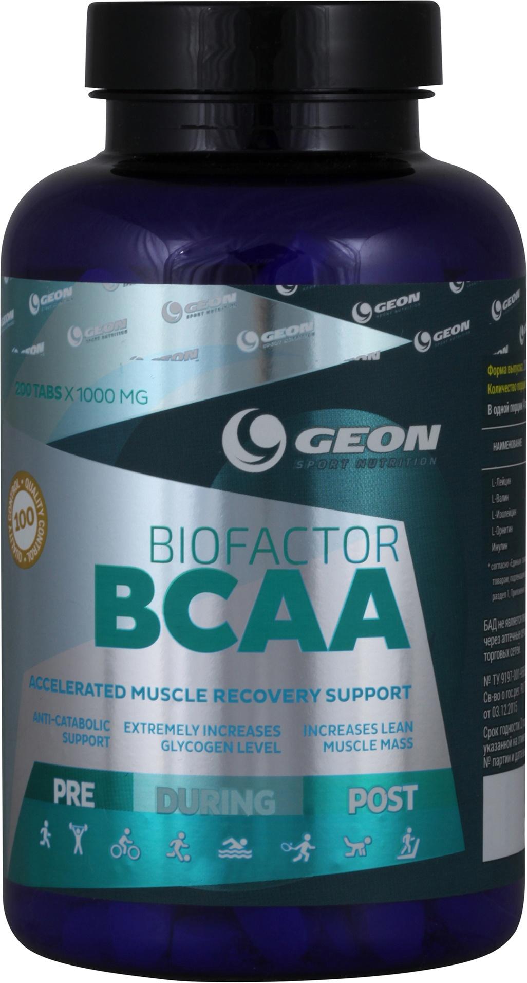 Geon BioFactor BCAA 200 таблеток без вкуса фото