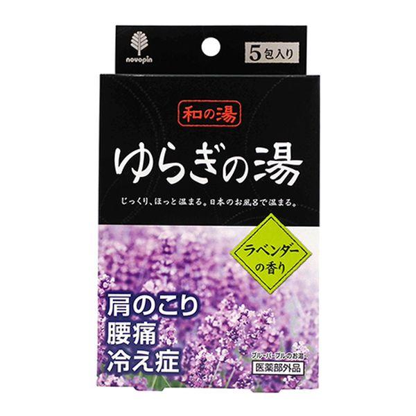 Соль для ванн Kiyou jochugiku