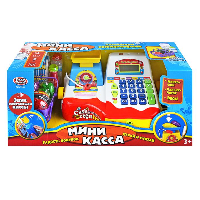 Игровой набор Baby Game Кассовый аппарат 7162 с продуктами