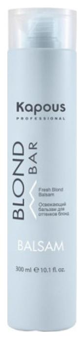 Освежающий бальзам для оттенков блонд Kapous Professional Blond Bar 300мл