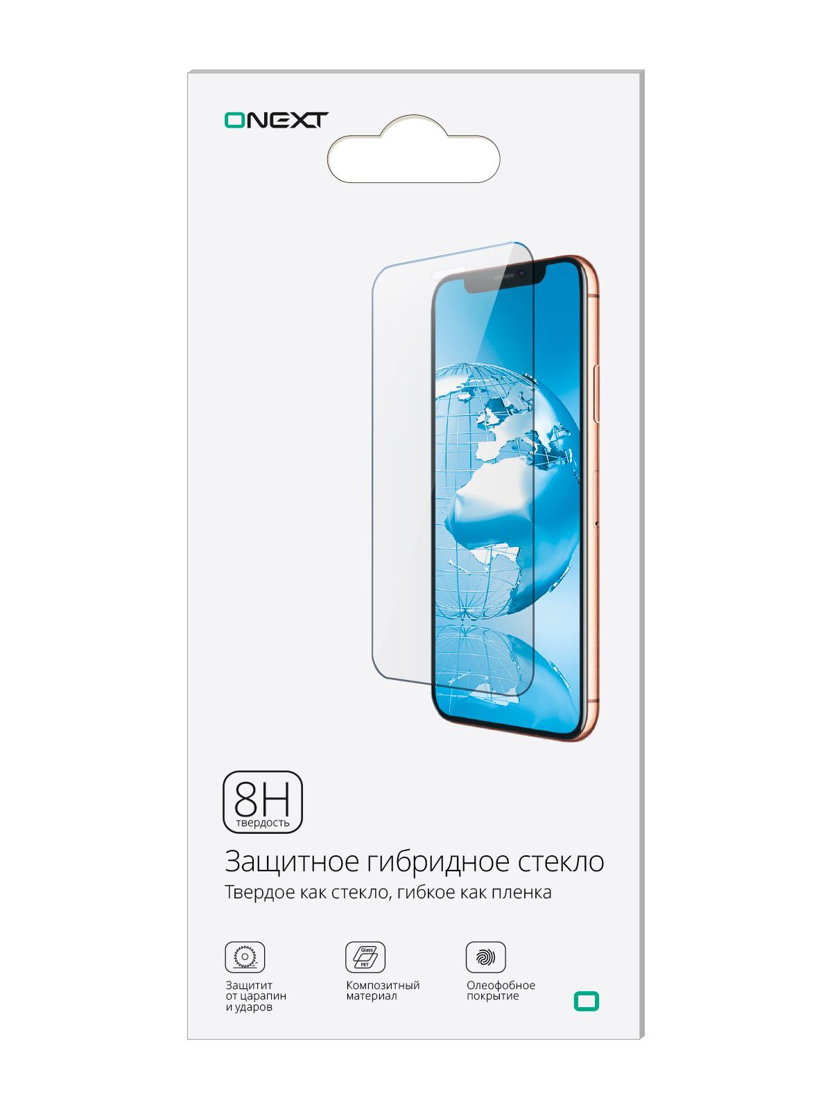 Защитное стекло ONEXT для Samsung Galaxy A7 (2018)
