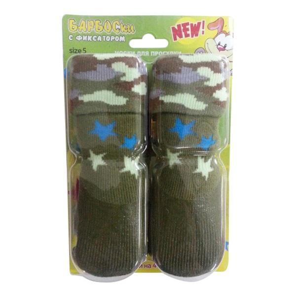 Носки для собак БАРБОСки размер L XL 4 шт зеленый.