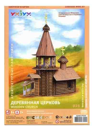 Деревянная игрушка для малышей Деревянная Церковь, Сборная Модель Без Ножниц И Клея фото