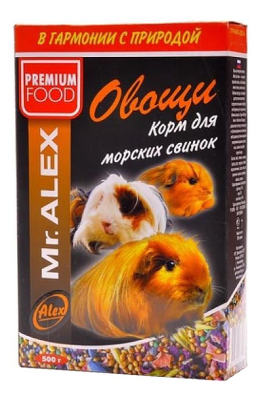 Корм для морских свинок Mr.Alex Овощи
