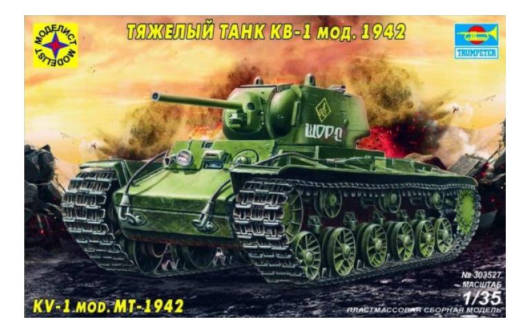 Купить Танк Тяжелый Танк Кв-1 Мод. 1942 г., Модели для сборки Моделист Танк Тяжелый Танк Кв-1 Мод. 1942 г.,