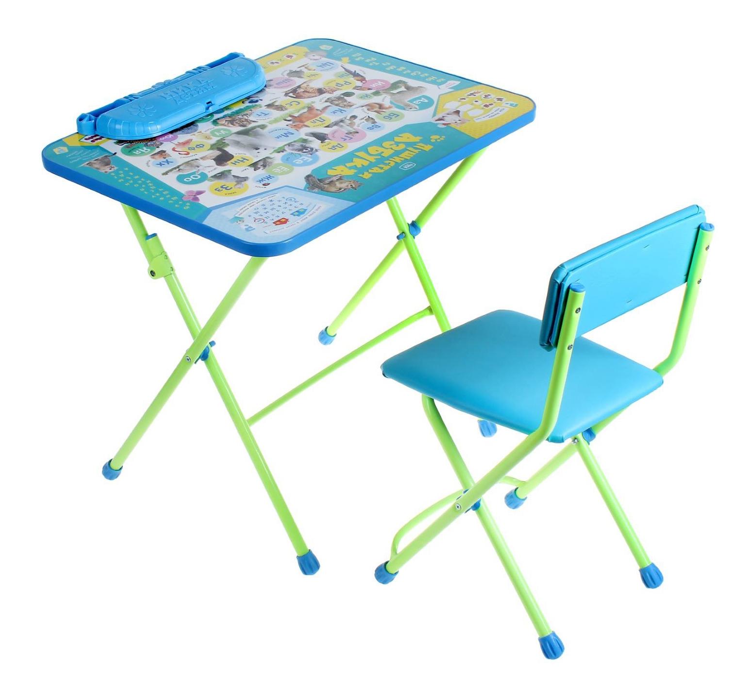 Комплект детской мебели Ника Пушистая азбука