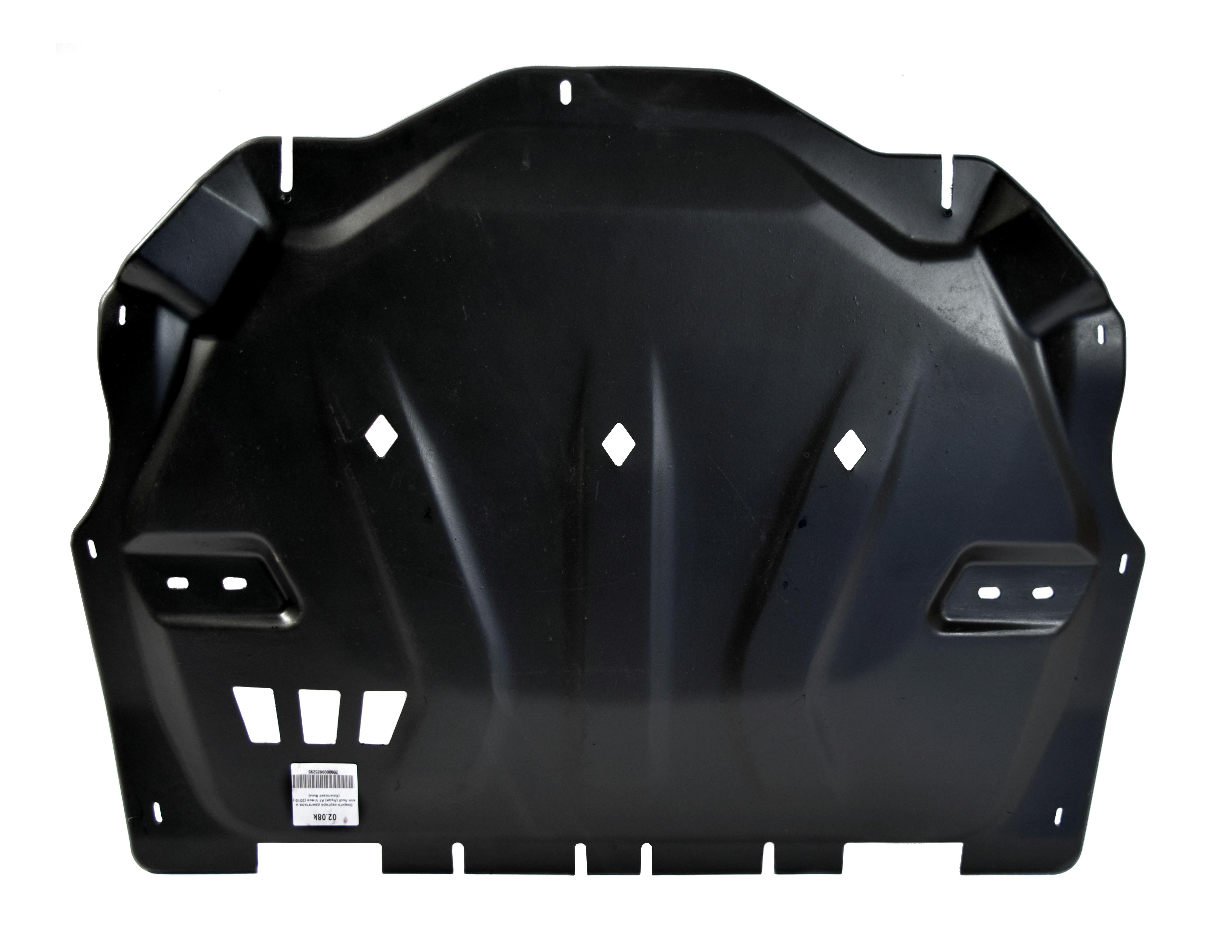 Защита двигателя АВС Дизайн для Audi (02.08k)