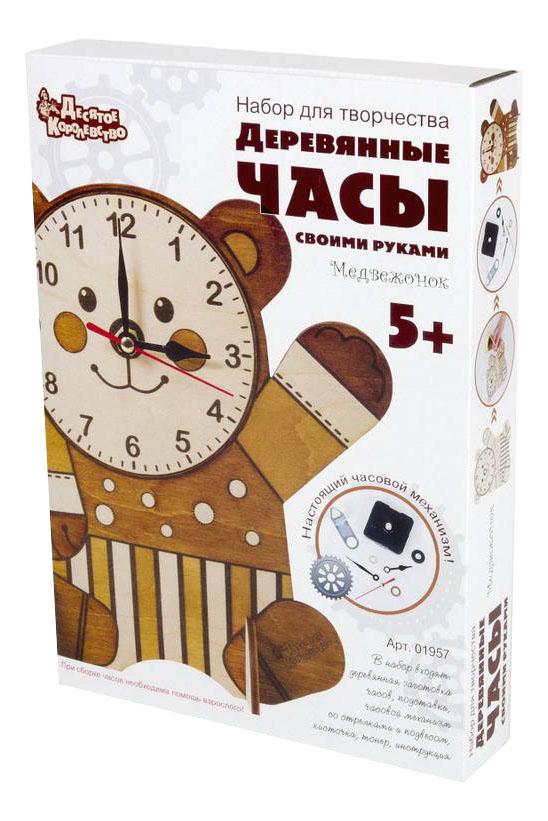 Купить Деревянные часы своими руками Медвежонок, Поделка Десятое Королевство Деревянные часы своими руками Медвежонок,