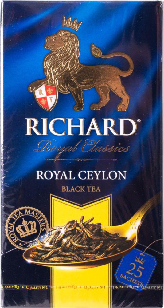 Чай черный Richard royal ceylon 20 пакетиков