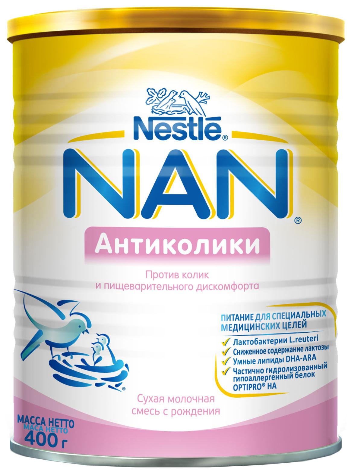 Купить Молочная смесь 1 (от 0 до 6 мес.) NAN Антиколики 400 г, Детские смеси 1 (с рождения)