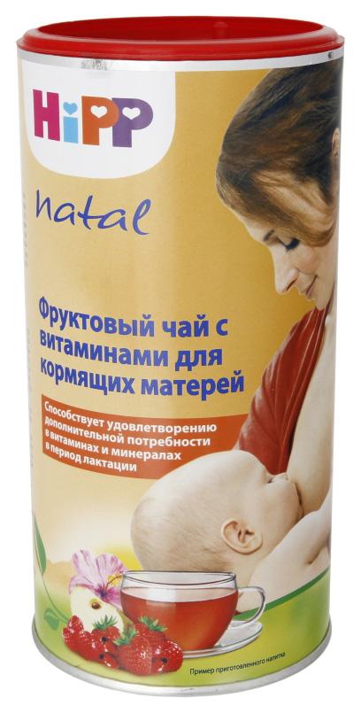 Чай для мам Hipp Для кормящих мам Для повышения лактации 200 г