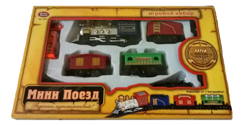Железная дорога Мини поезд с синим локомотивом