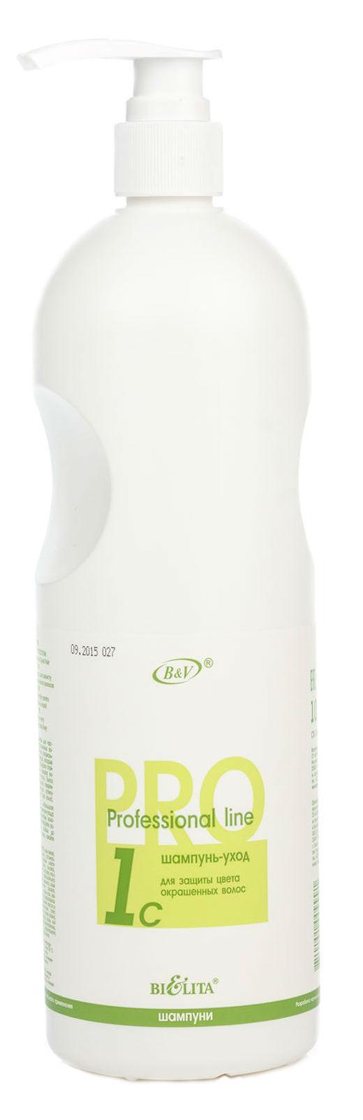 Шампунь Белита Крем-уход для защиты цвета окрашенных волос 1 л